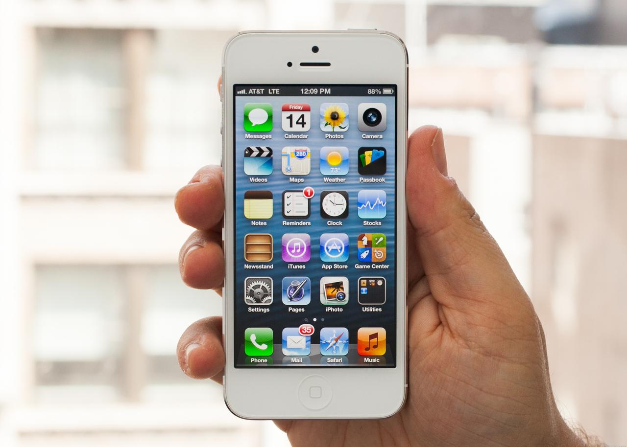 Презентацию iPhone 5 смотрели почти 270 тыс человек