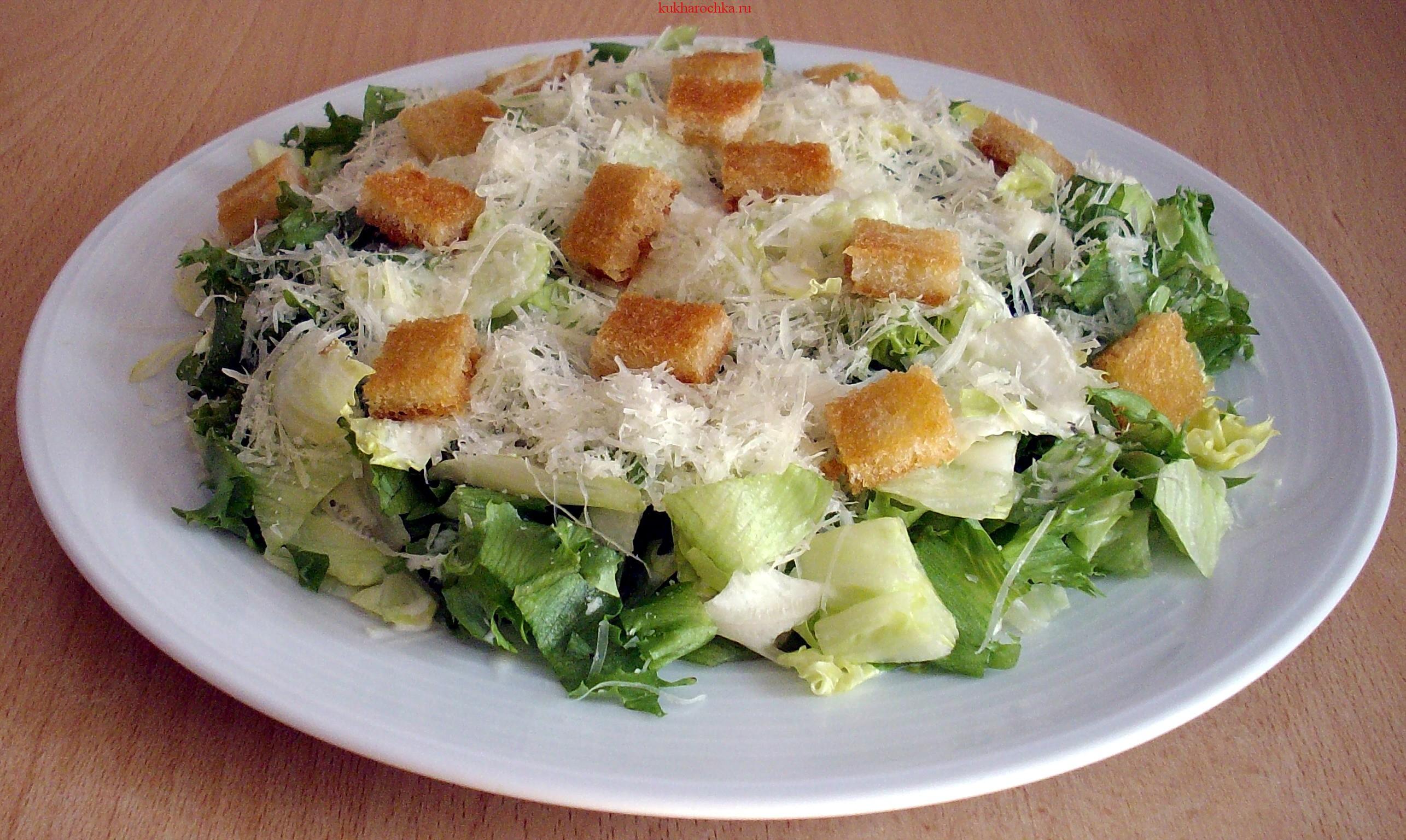 Жирные салаты тоже могут быть диетическими