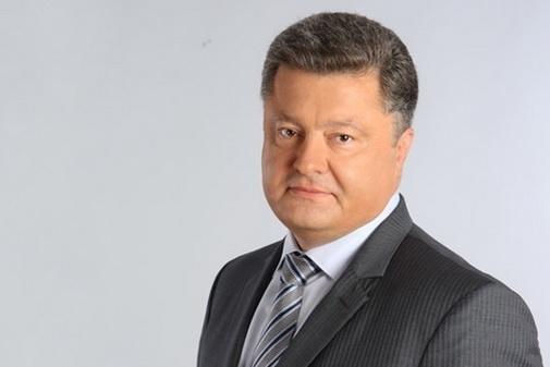 Порошенко завел страницу ВКонтакте