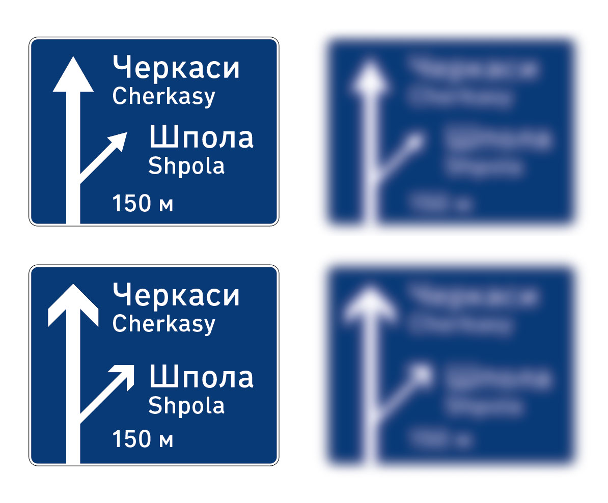Известно, как будут выглядеть новые дорожные знаки в Украине