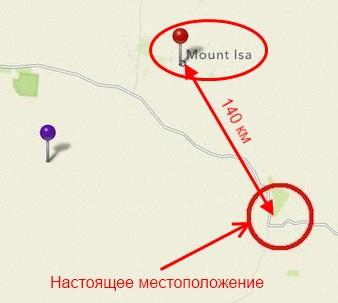 Как видим, расстояние сбилось на 140 км