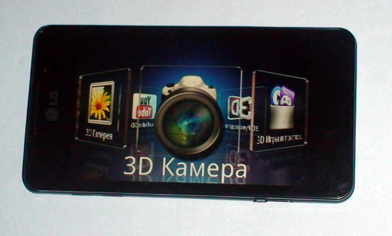 3D камера