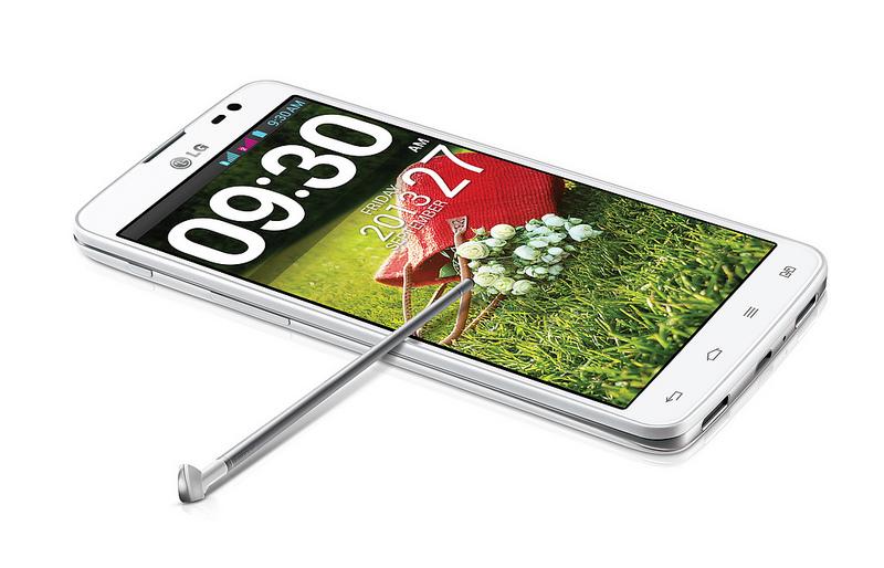 LG показала украинцам бюджетный лопатофон - LG G Pro Lite (ФОТО) - ТЕХНО