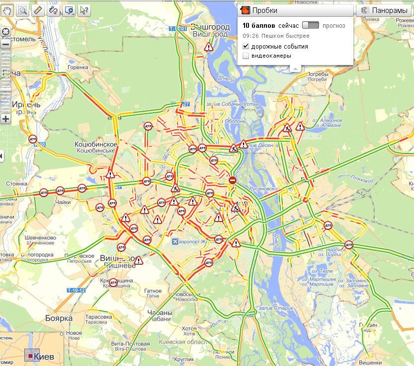 Пробки в Киеве 26 марта достигли 10 баллов