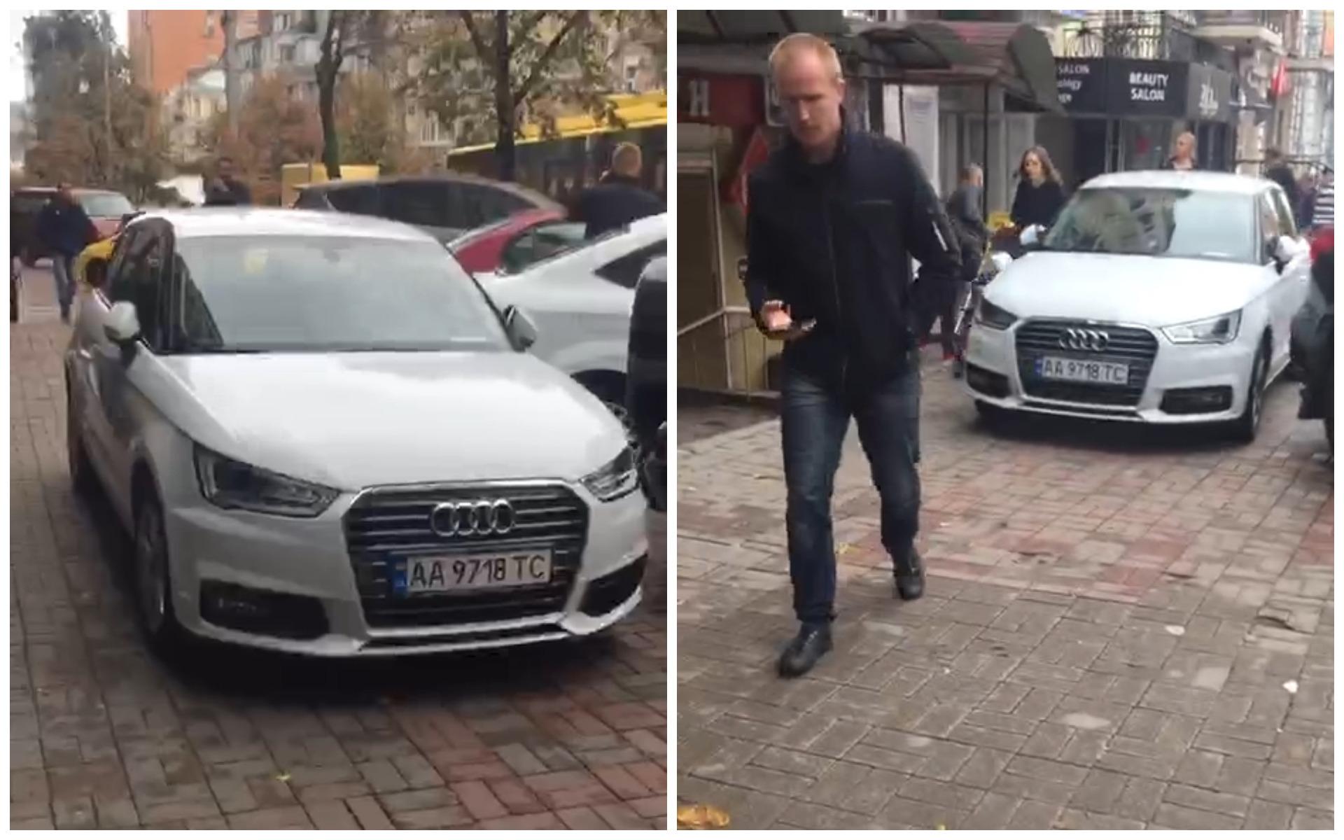 Audi A4 (номер АА 9718 ТС)