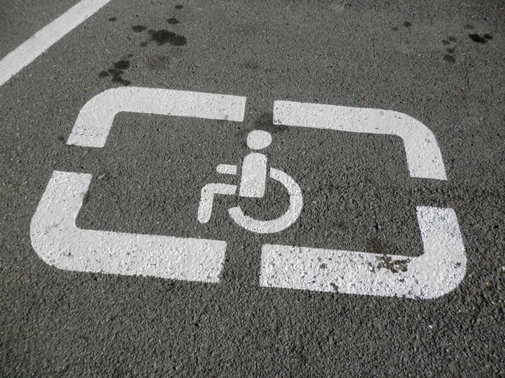 знакомства инвалидов в украине объявления