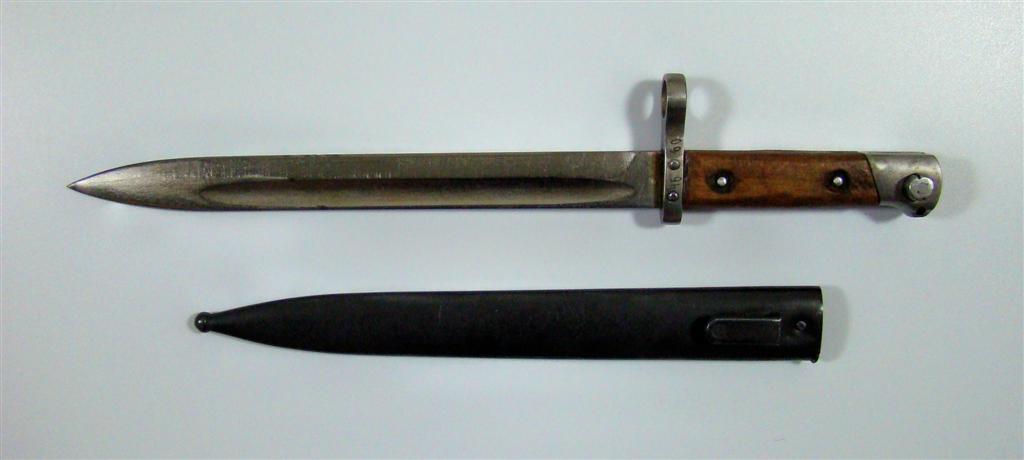 Штык-нож. Всегда имеется при штурмовой винтовке