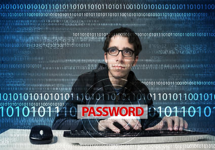 Хороий пароль защитит твои данные от взлома