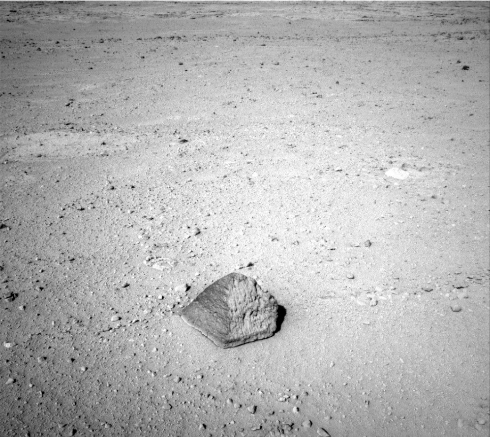 Этот камень стал предметом изучения