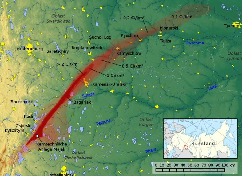 Восточно-Уральский радиоактивный след (ВУРС), который образовался после 1957 года.