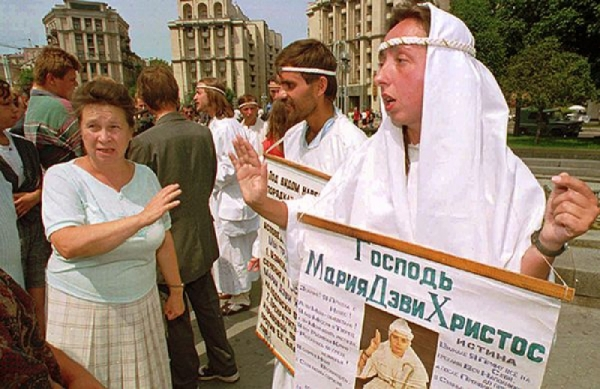 Проповеди Белого братства на улицах
