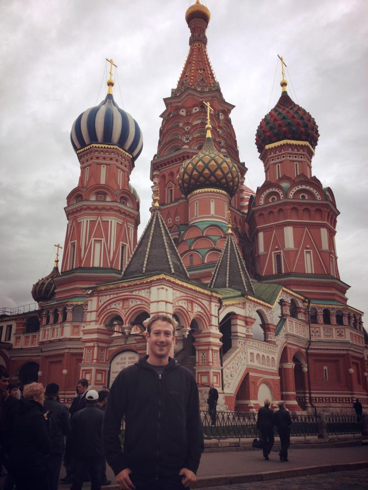 Цукерберг на Красной площади