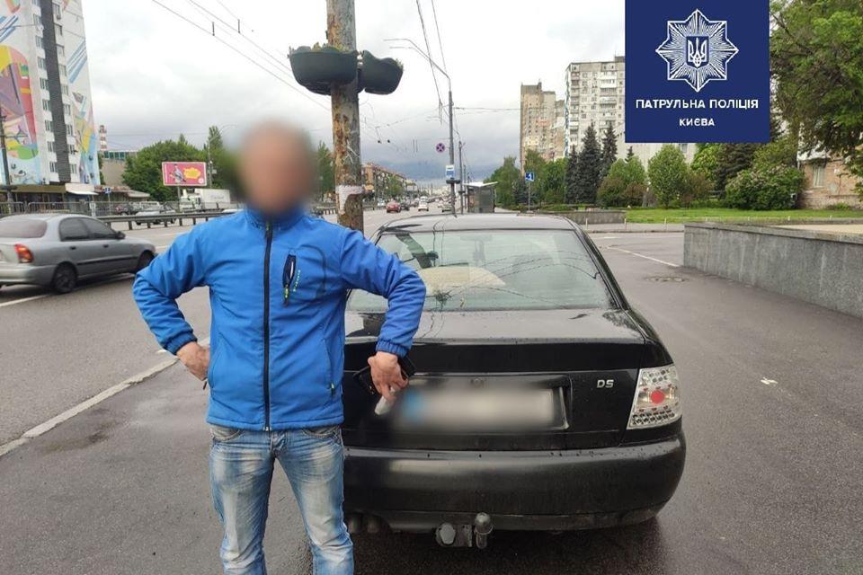 ДТП на дорогах Киева: Сводка за 7 мая