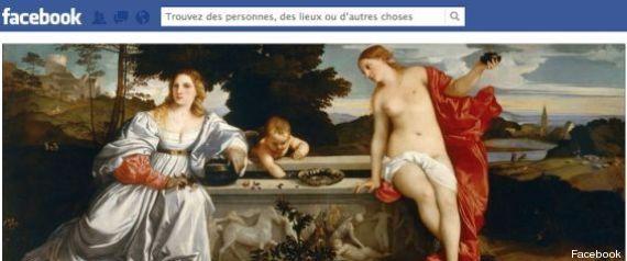 Скриншот страницы группы против цензуры