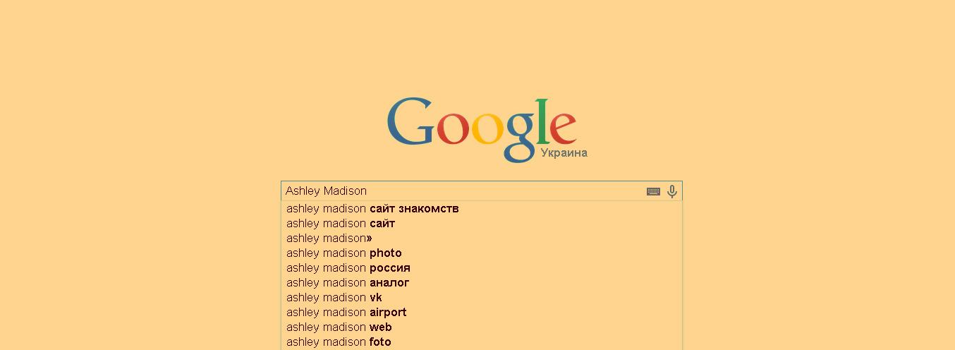 знакомства google на