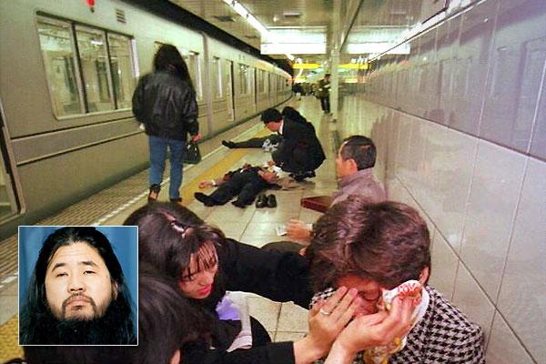 Атака в японском метро