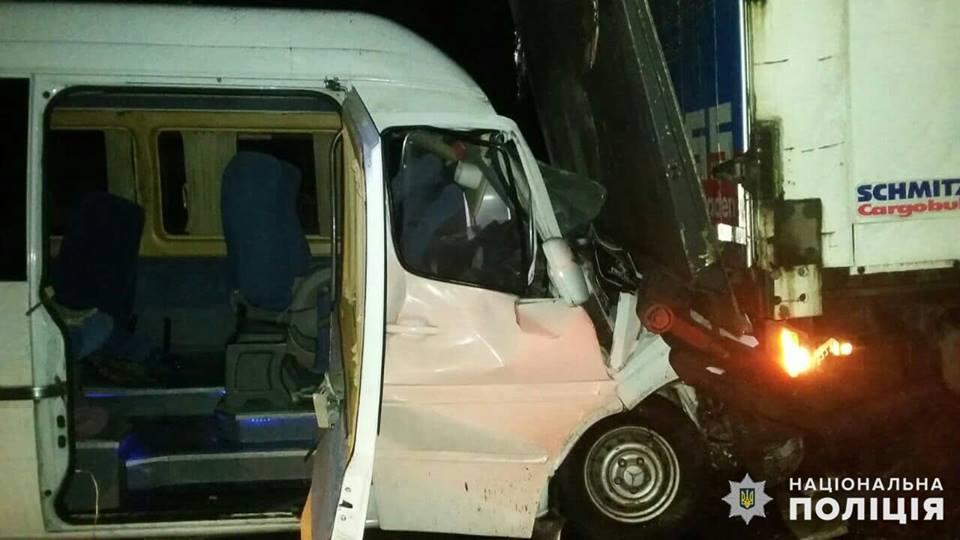 Предварительно ДТП произошли из-за нарушений скоростного режима и правил маневрирования