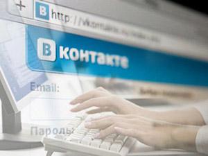 Курсы SMM Харьков: Instagram, Facebook, VK, продвижение в