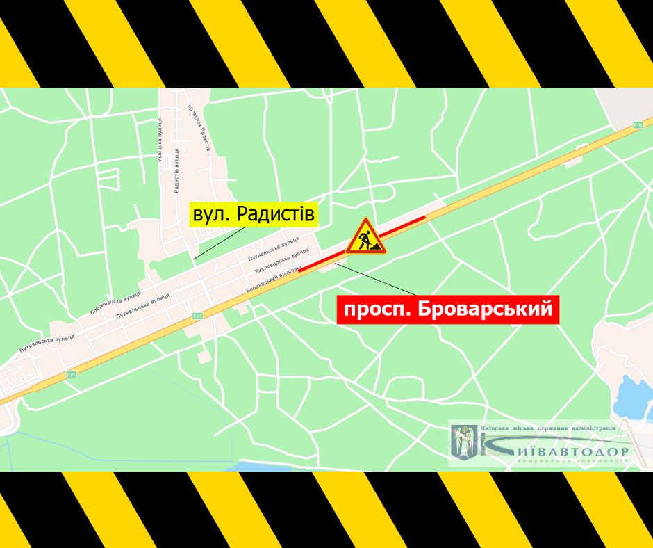На выходных ограничат движение по Броварскому проспекту: КГГА