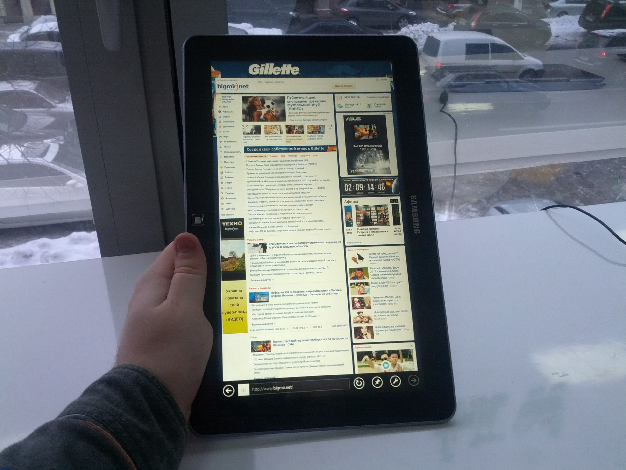 Ativ Smart PC Pro в виде планшета - в портретном режиме выглядит внушительно