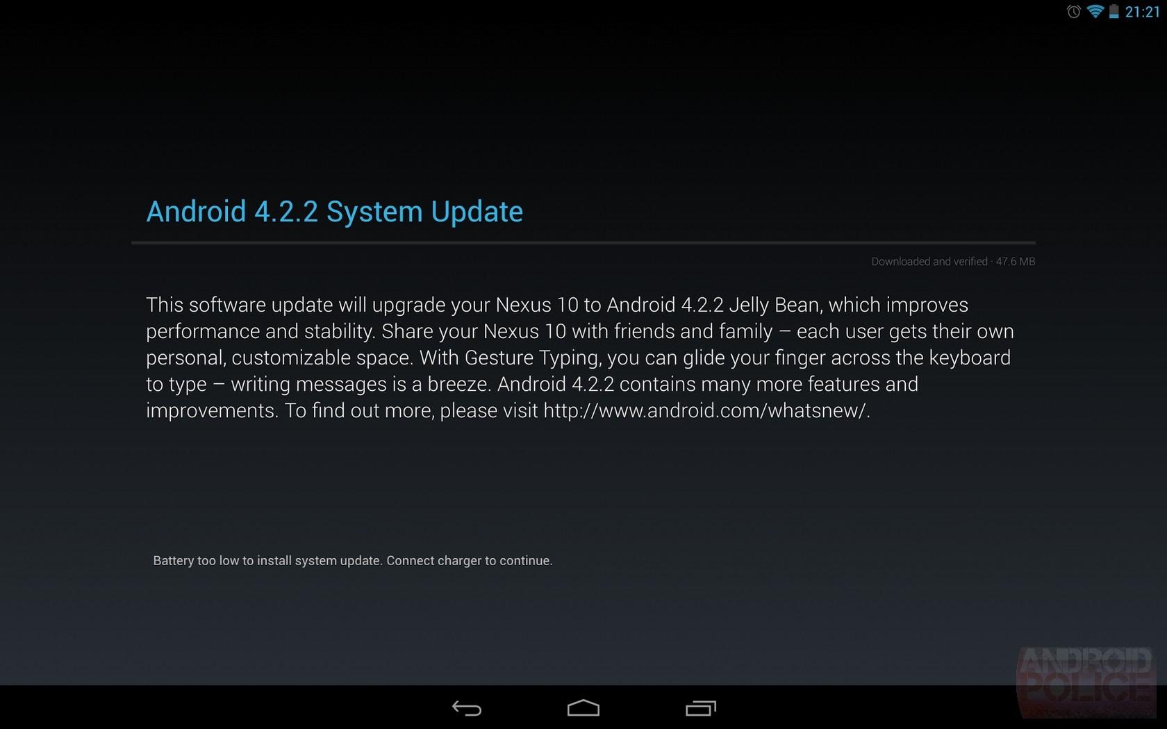 Доказательство реального существования прошивки: скриншот с планшета Nexus 7
