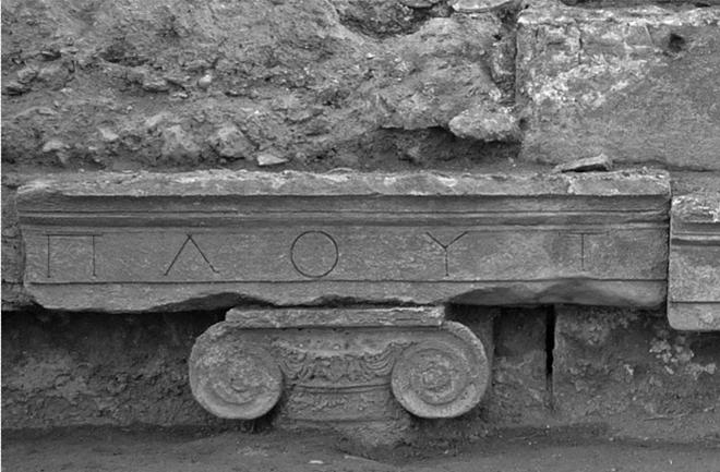 Врата Плутона, олицетворявшие вход в загробный мир