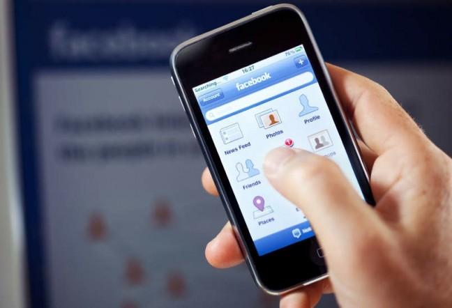 Facebook разрабатывает приложение для личных сообщений