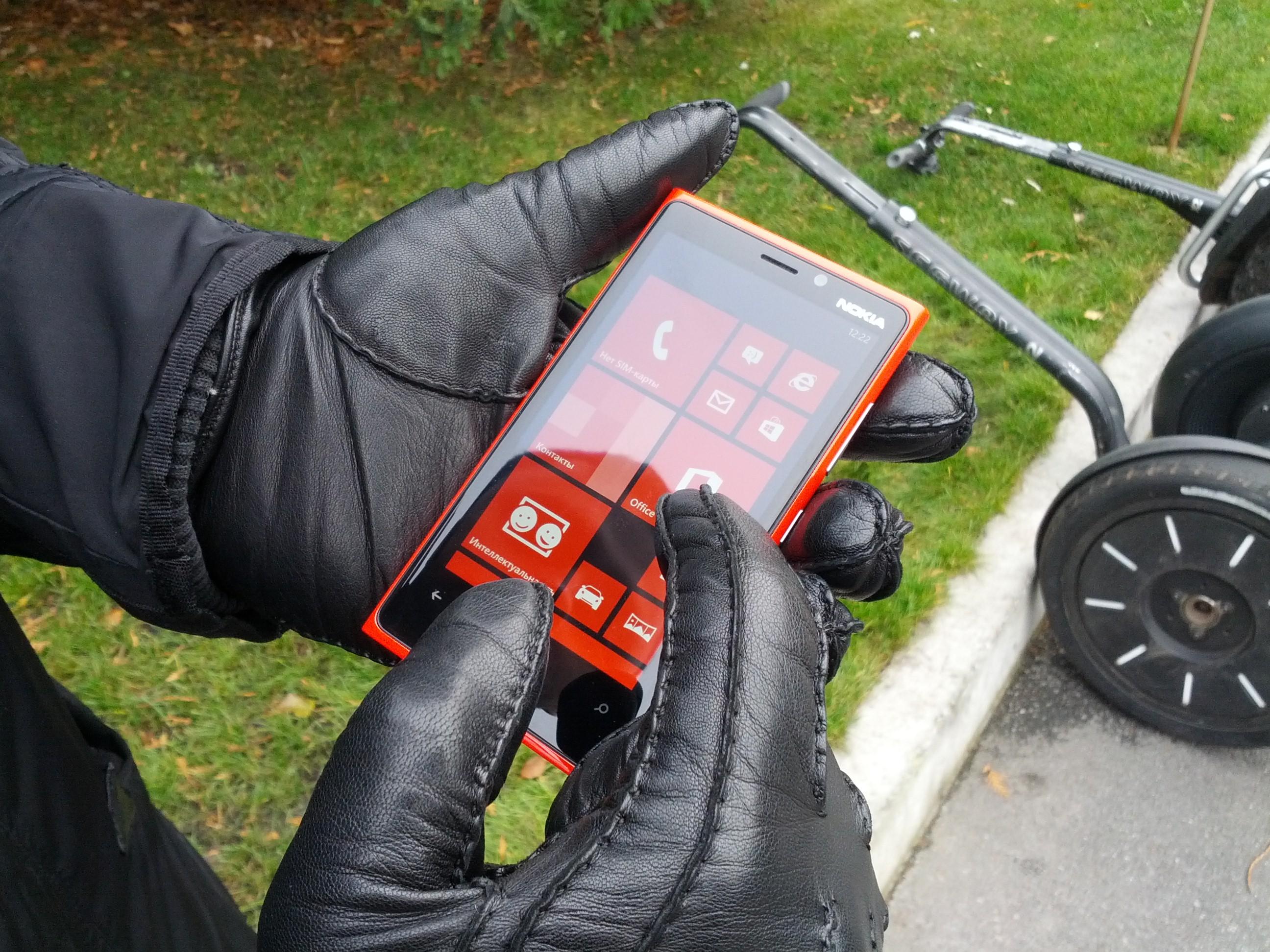 Экран Nokia Lumia 920 отзывается на прикосновения даже в перчатках