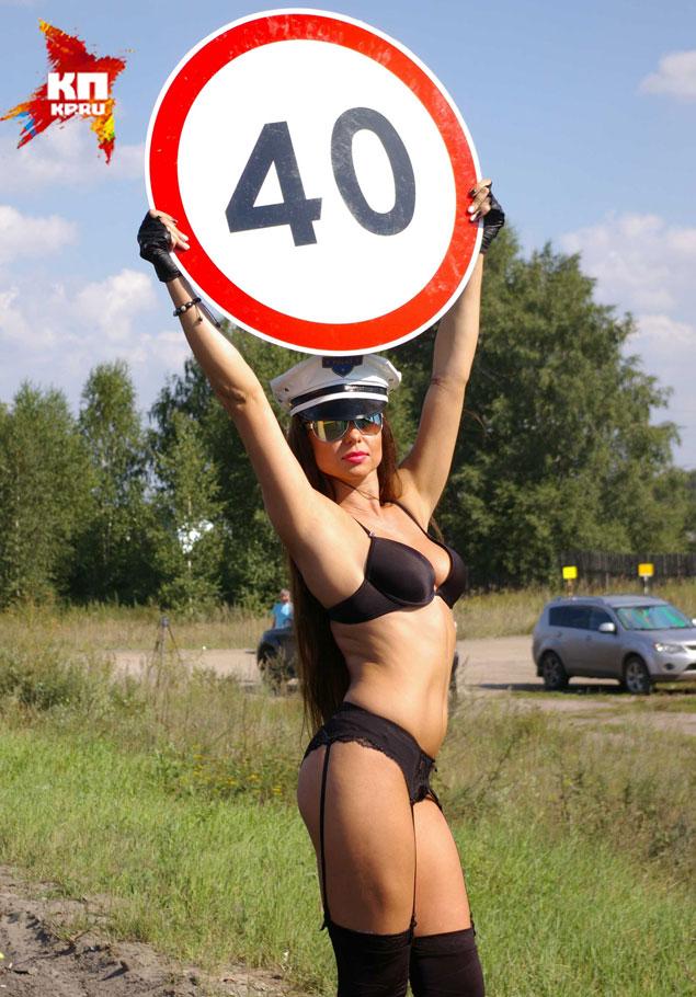 Фото праститутак на дороге
