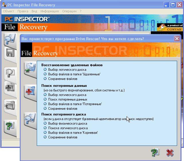 Скачать программу file recovery