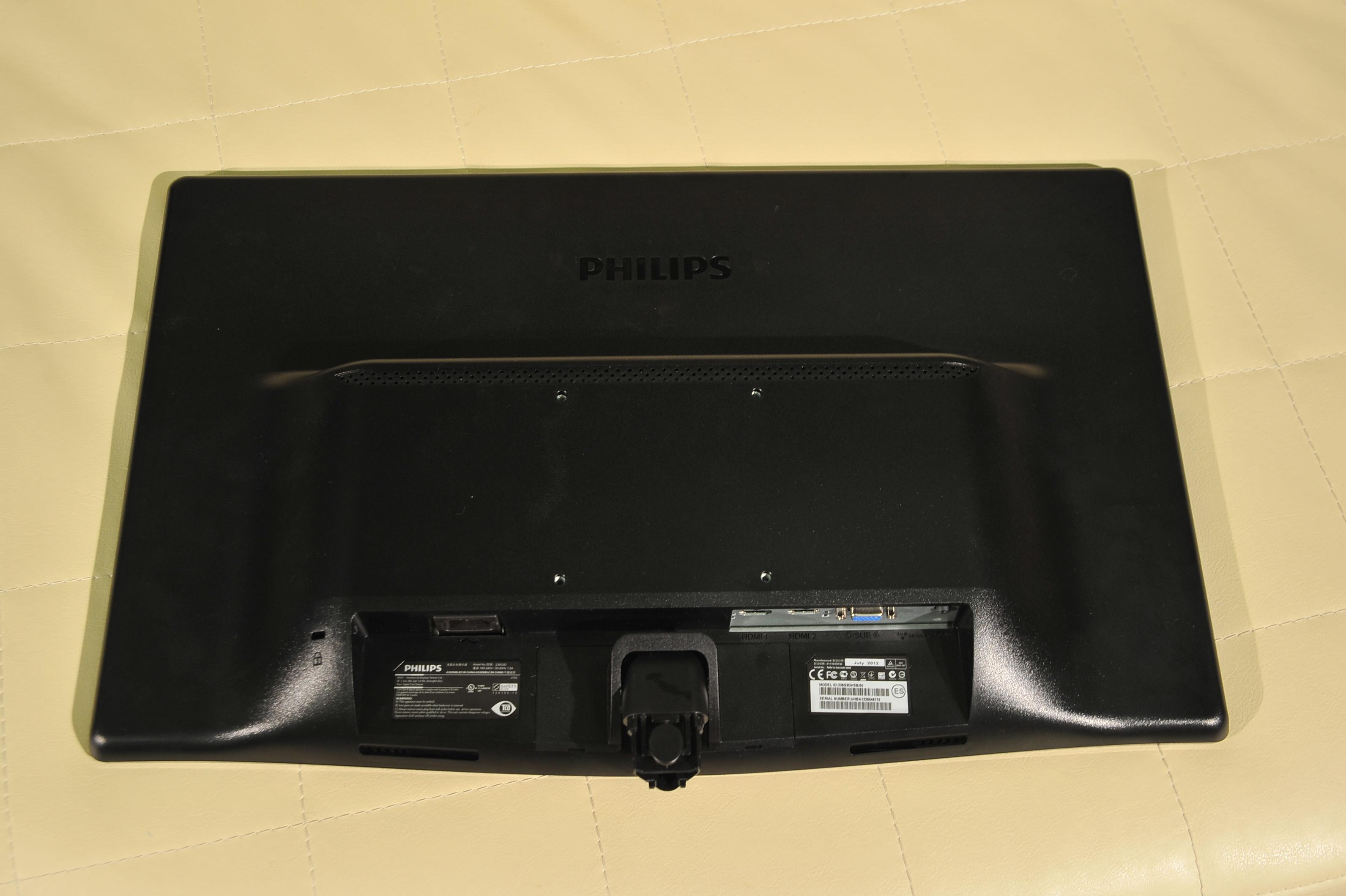 Philips G-line 236G3DH - общий тыльный вид