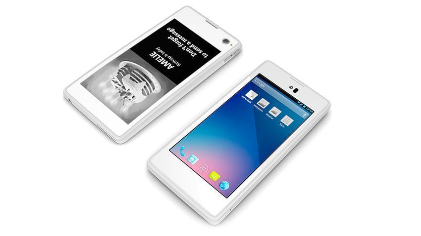 Новый телефон будет иметь два экрана