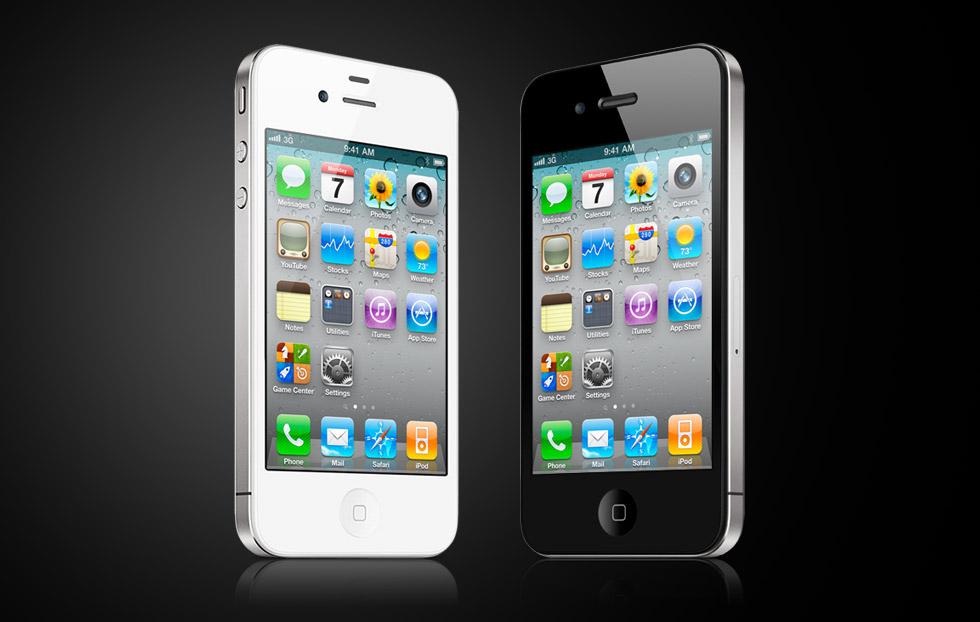 iPhone 4 - 2010-й год. Новый форм-фактор и стеклянный корпус. Новый процессор A4 и 512 мб оперативной памяти. Дисплей Retina c улучшеннымы качеством изображения.