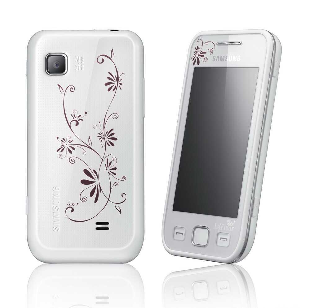 Samsung S5250 Wave525 (White)