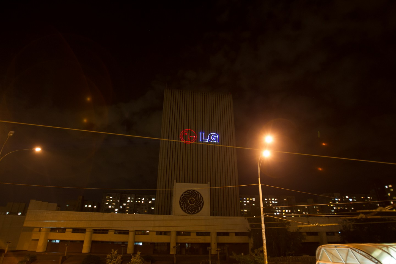 Лазерное шоу LG