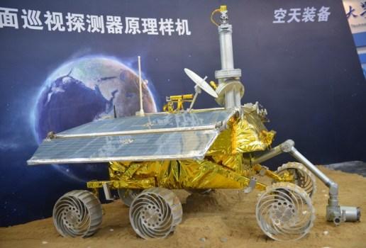 Неполадки в системе лунохода были выявлены 25 января