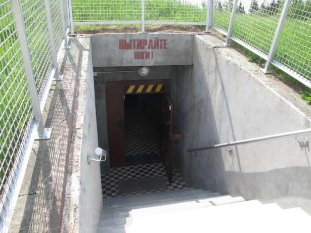 Бункер на конец света