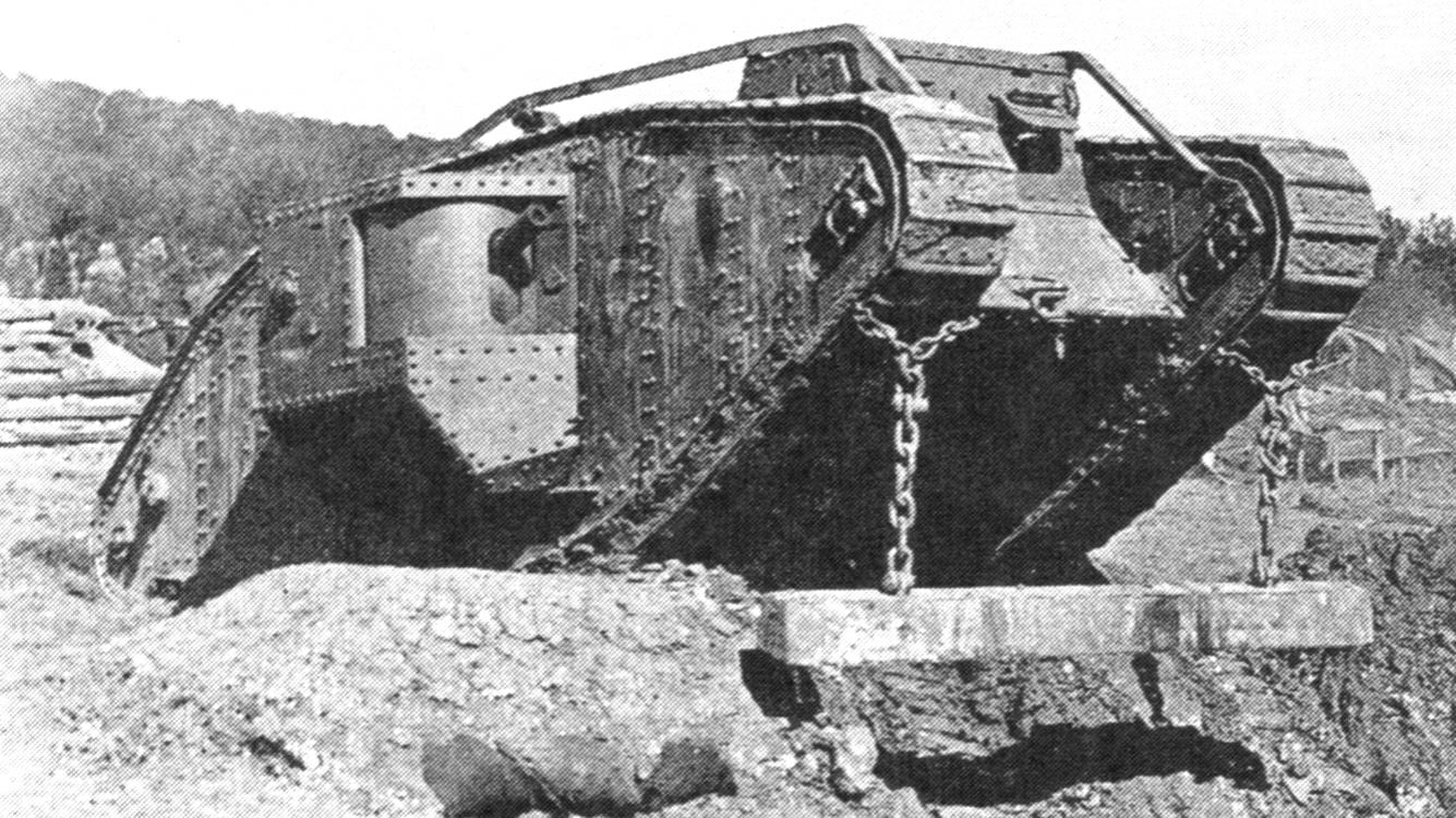 Mark I - британский тяжелый танк периода Первой мировой войны и первый в мире танк, примененный в боевых действиях