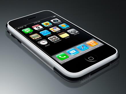 iPhone 2G - 2007-й год. Алюминиевый корпус, мощный 620 МГц процессор, мультитач дисплей.