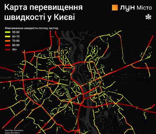 Одна точка на карте равна одной ужасной аварии