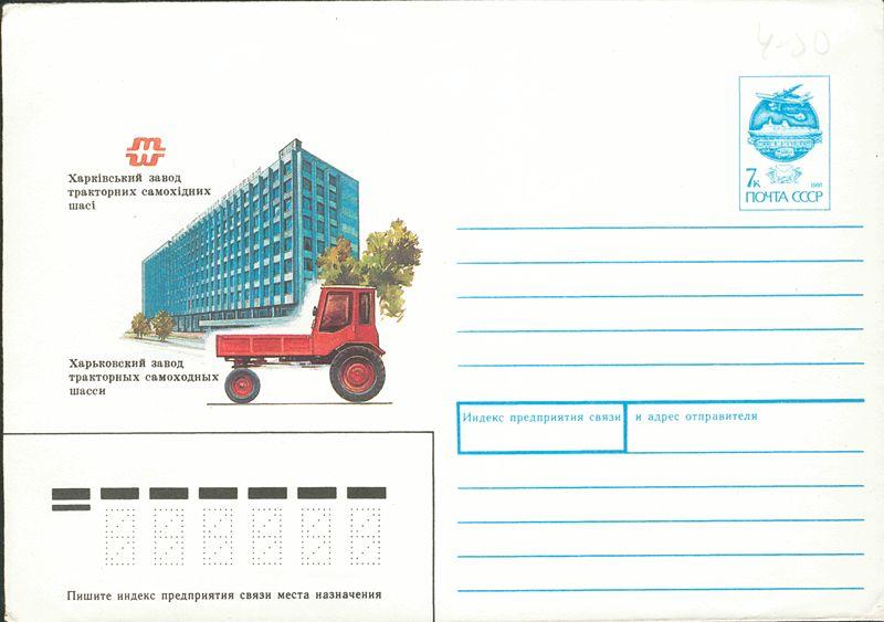 Индекс изобрели в Харькове