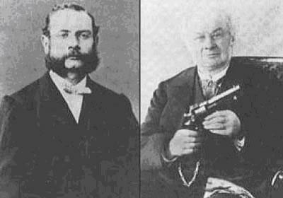 Эмиль и Леон Наганы