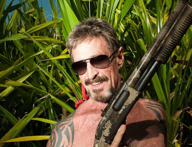 Джонс Макэффи любил стрелять из ружья