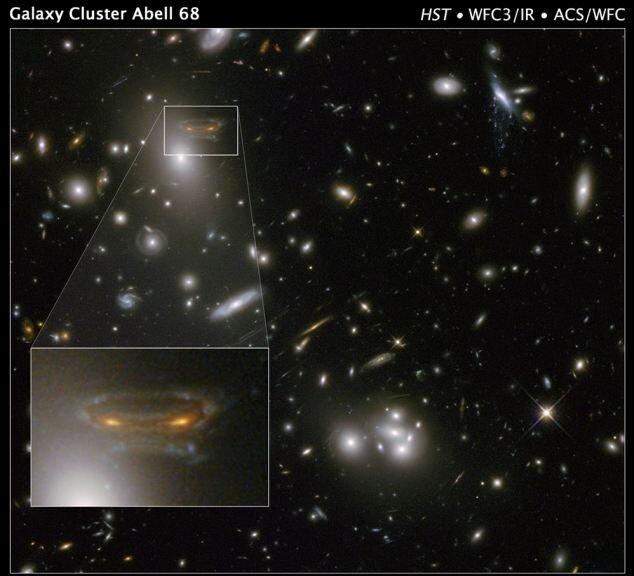 Увеличенное изображение галактики