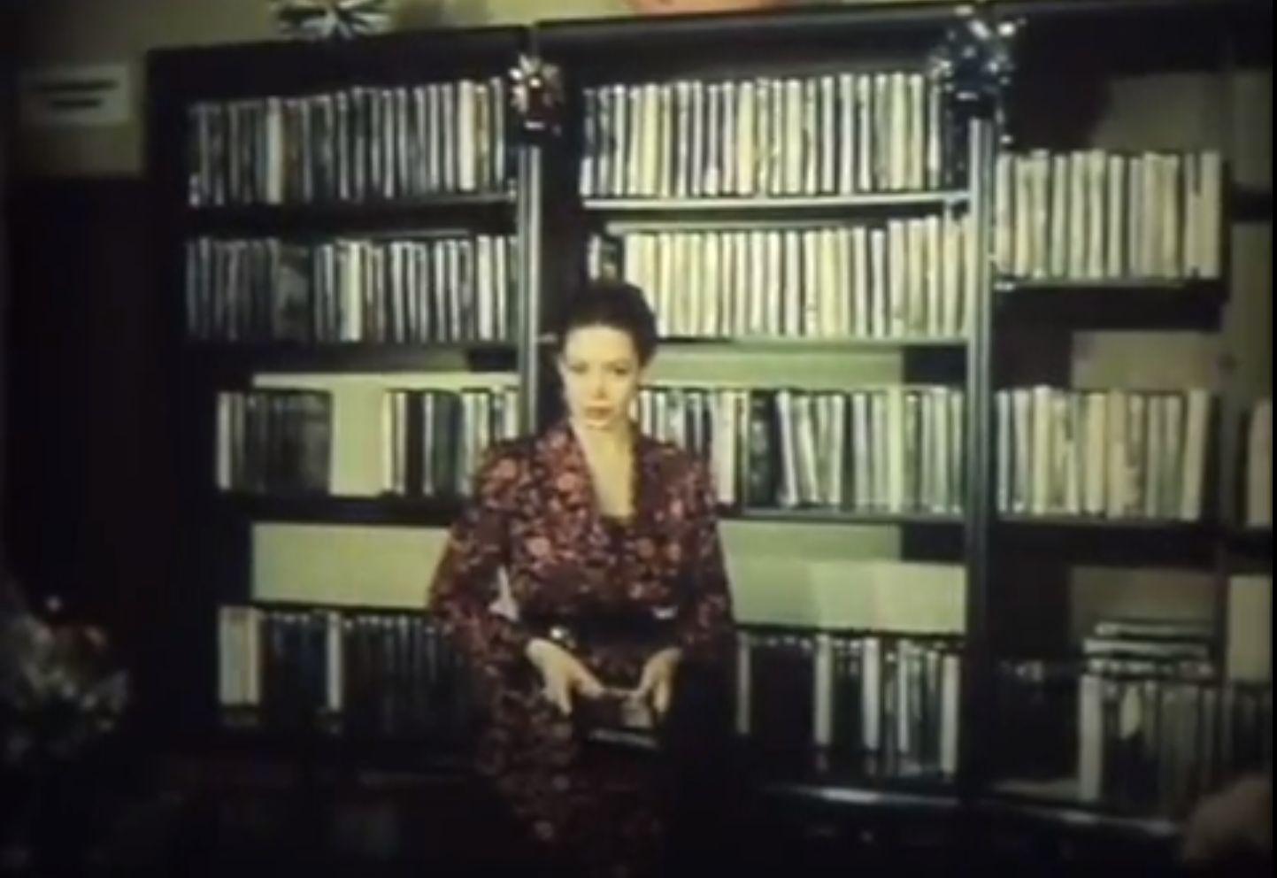 видео салон