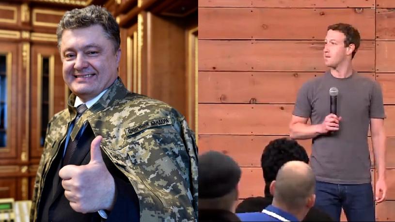 Порошенко объявил о начале диалога с Цукербергом