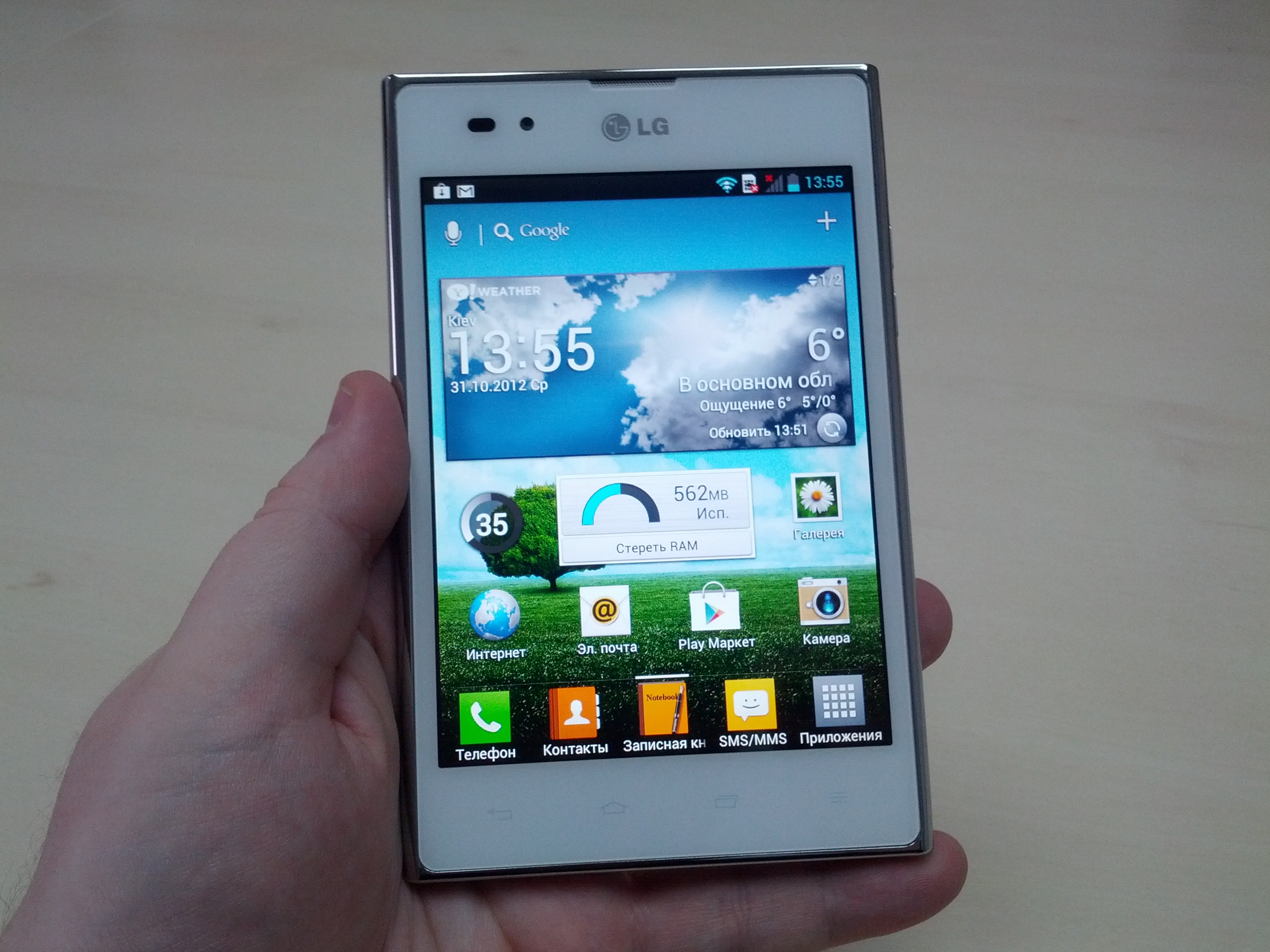 LG Optimus Vu - домашний экран