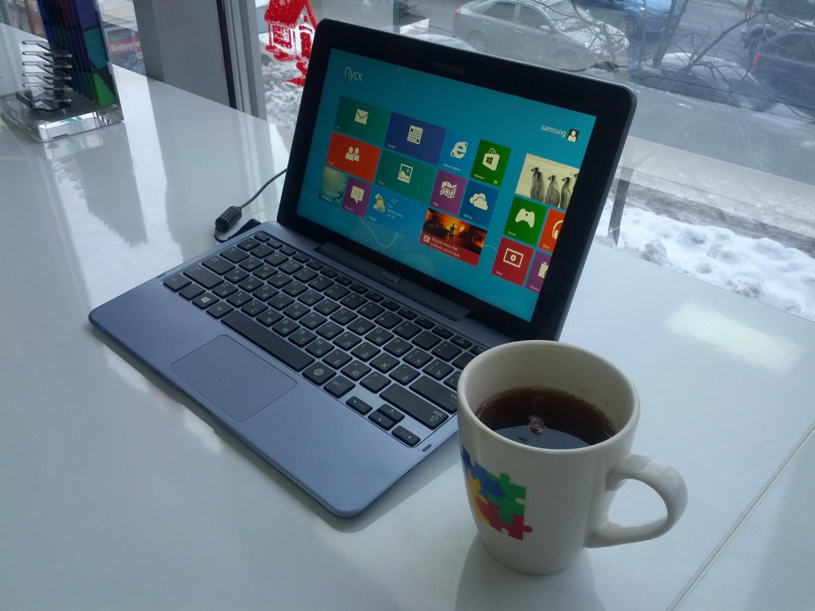 Ativ Smart PC Pro в сложенном виде не отличается от обычного ноутбука