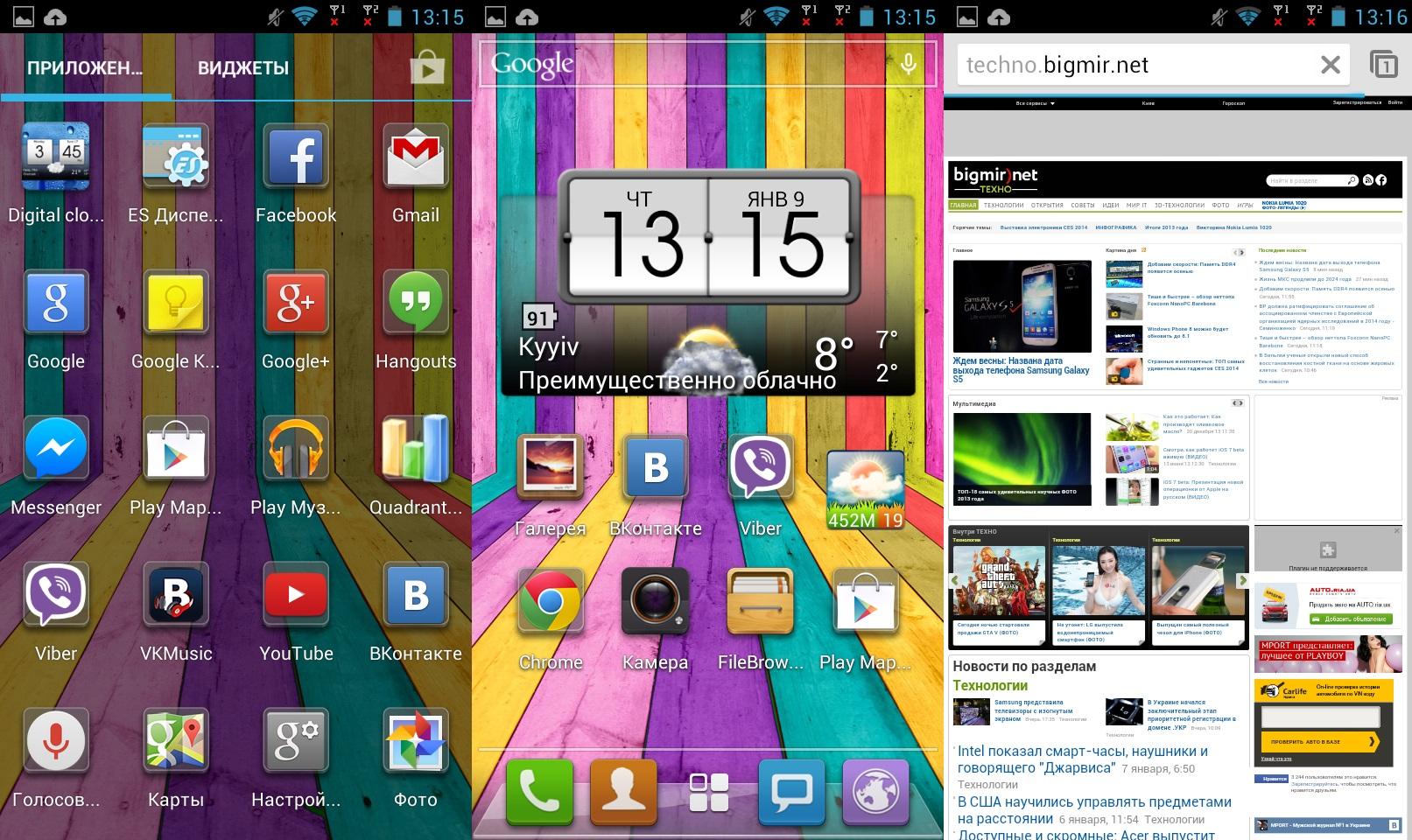 iconBIT NetTab Mercury Q4 - оболочка. Android 4.1 и слегка кастомизированная оболочка.