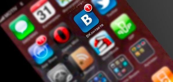 Павел Дуров показал новый дизайн приложения Вконтакте для  iPhone
